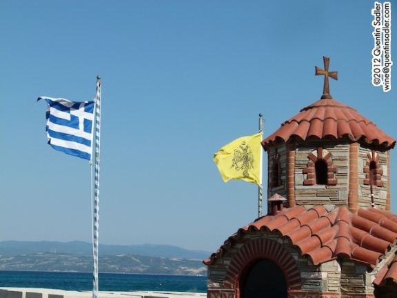 The border between Mount Athos & Greece